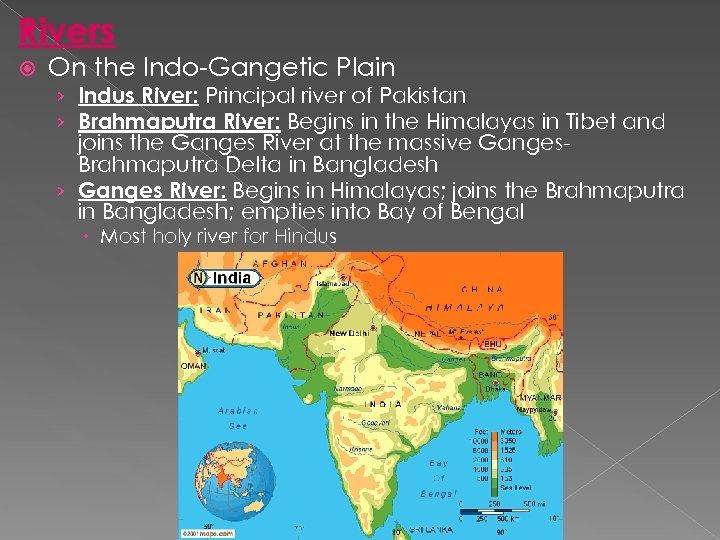Rivers On the Indo-Gangetic Plain › Indus River: Principal river of Pakistan › Brahmaputra