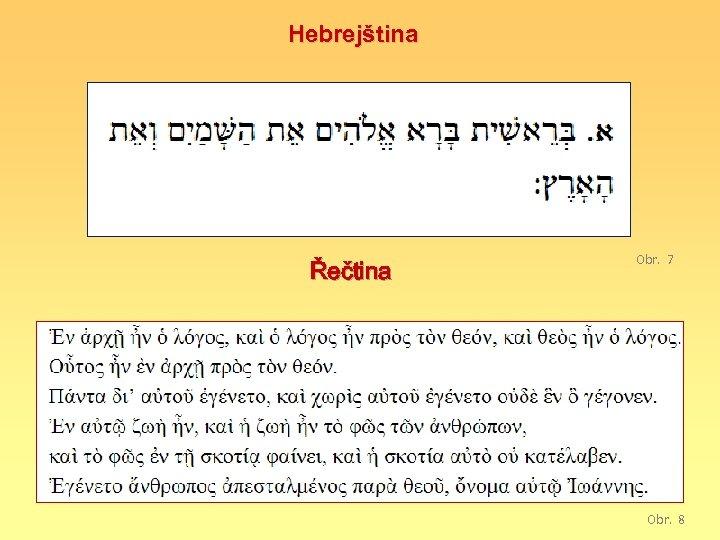 Hebrejština Řečtina Obr. 7 Obr. 8