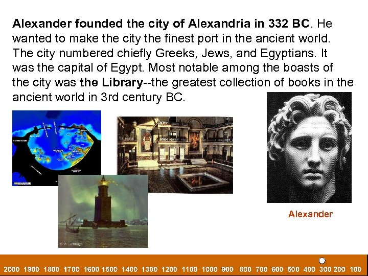 Alexander founded the city of Alexandria in 332 BC. He wanted to make the