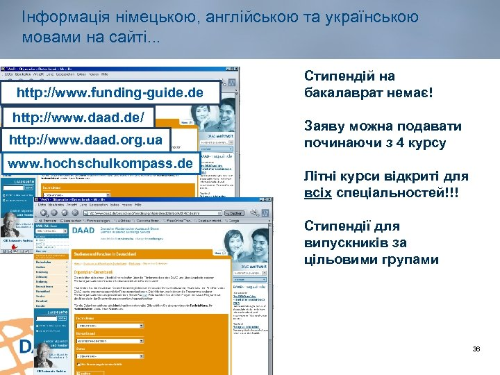 Інформація німецькою, англійською та українською мовами на сайті. . . http: //www. funding-guide. de