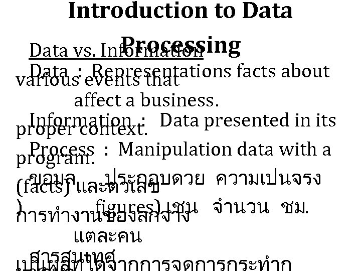 Introduction to Data Processing Data vs. Information Data : events that Representations facts about