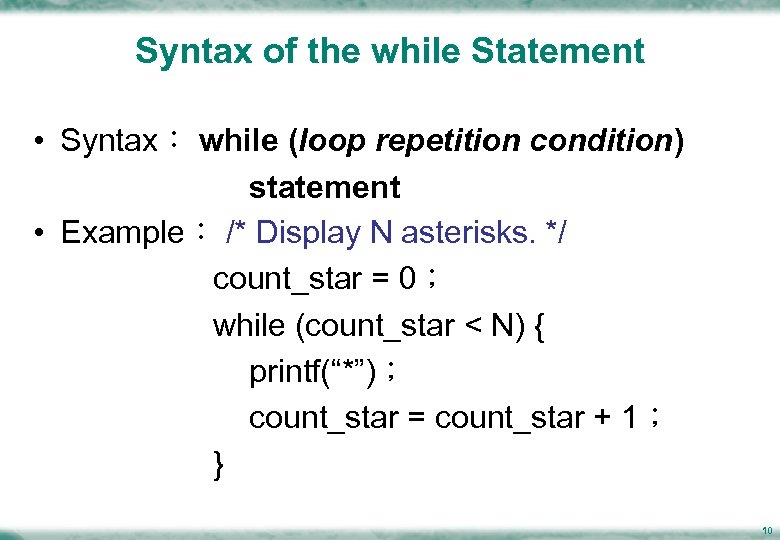 Syntax of the while Statement • Syntax: while (loop repetition condition) statement • Example: