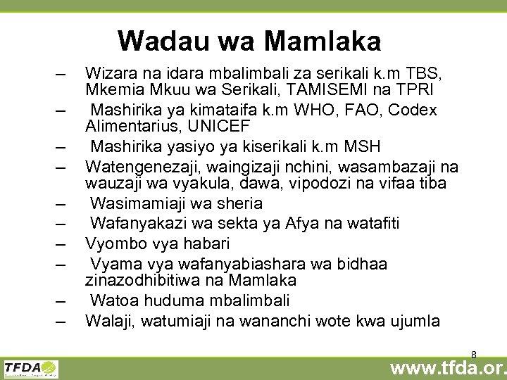 Wadau wa Mamlaka – – – – – Wizara na idara mbali za serikali