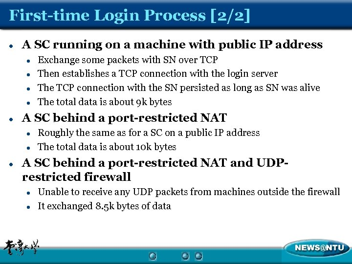 First-time Login Process [2/2] l A SC running on a machine with public IP