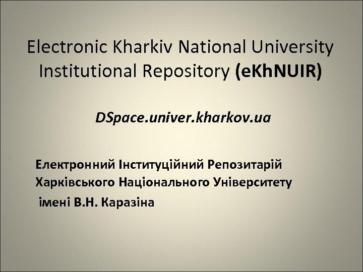 Electronic Kharkiv National University Institutional Repository (e. Kh. NUIR) DSpace. univer. kharkov. ua Електронний