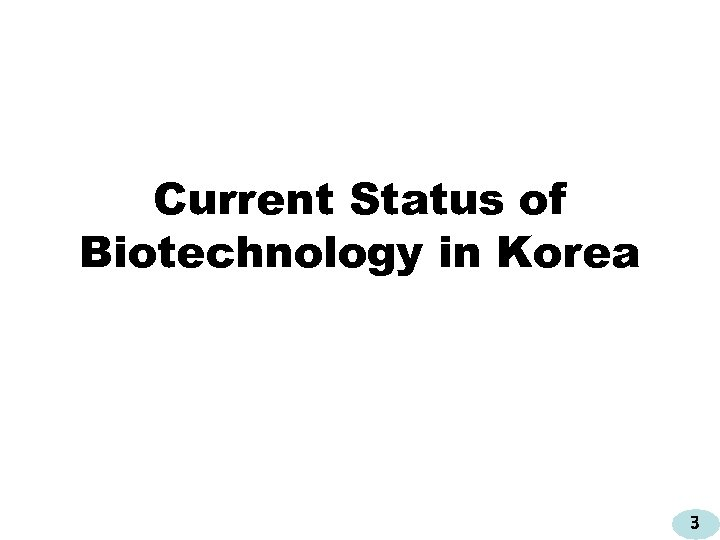 Current Status of Biotechnology in Korea 3