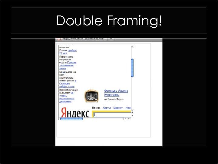 """Double Framing! framed 1. html framed 2. html <iframe src=""""fframed 2. html""""> <iframe src=""""victim."""