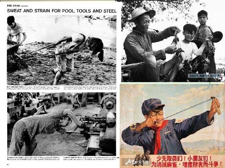 «Большой скачок» к коммунизму: • поставлена задача за 7 -10 лет обогнать по