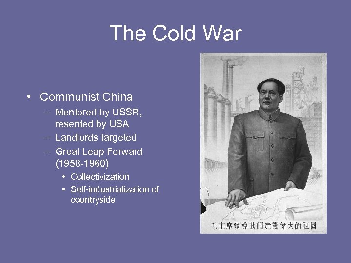 The Cold War • Communist China – Mentored by USSR, resented by USA –