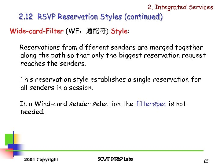 2. Integrated Services 2. 12 RSVP Reservation Styles (continued) Wide-card-Filter (WF:通配符) Style: Style Reservations