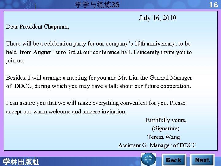 16 学学与练练36 July 16, 2010 Dear President Chapman, There will be a celebration party