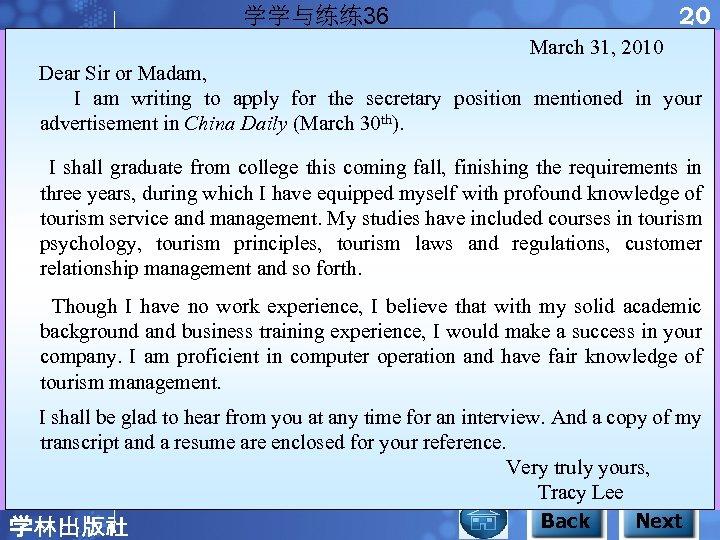 学学与练练36 20 March 31, 2010 Dear Sir or Madam, I am writing to apply