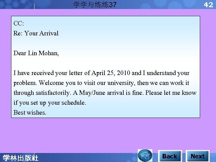 42 学学与练练37 CC: Re: Your Arrival Dear Lin Mohan, I have received your letter