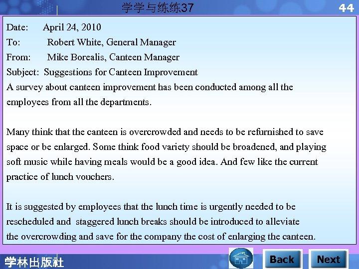 44 学学与练练37 Date: April 24, 2010 To: Robert White, General Manager From: Mike Borealis,