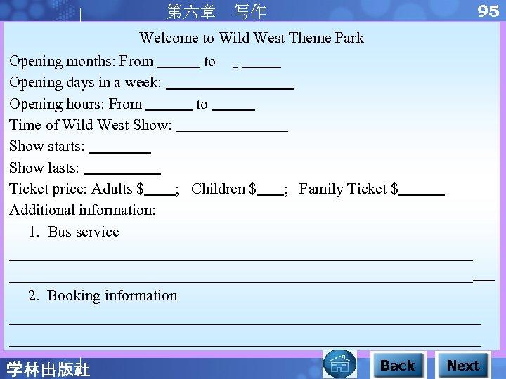 95 第六章 写作 Welcome to Wild West Theme Park Opening months: From to Opening