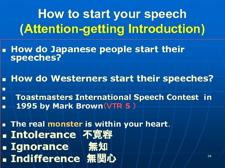 How to start your speech (Attention-getting Introduction) n How do Japanese people start their