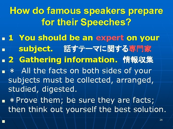 How do famous speakers prepare for their Speeches? n n n 1 You should
