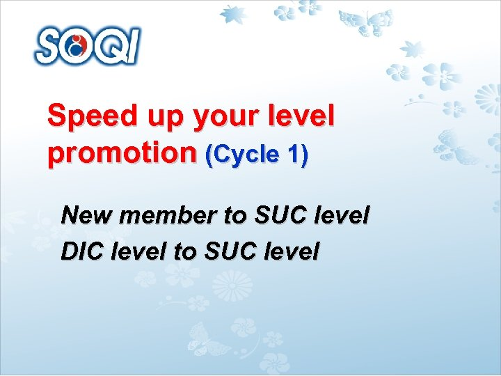 Speed up your level promotion (Cycle 1) New member to SUC level DIC level