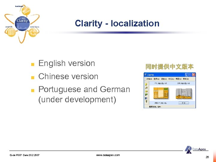 Clarity - localization English version Chinese version Portuguese and German (under development) Code P