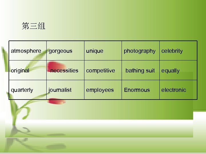 第三组 atmosphere gorgeous unique photography celebrity original necessities competitive bathing suit equally quarterly journalist