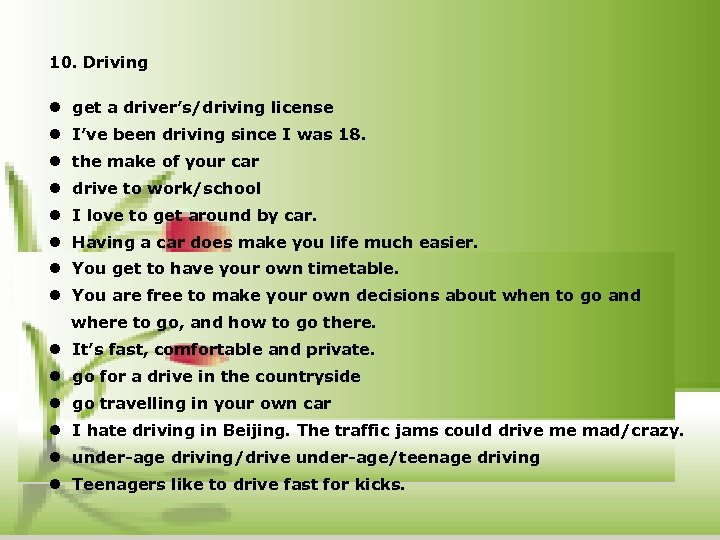 10. Driving l get a driver's/driving license l I've been driving since I was