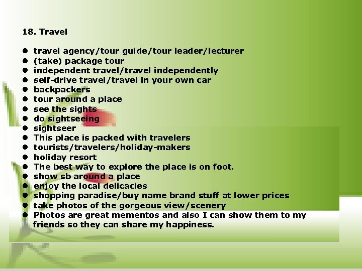 18. Travel l travel agency/tour guide/tour leader/lecturer l (take) package tour l independent travel/travel