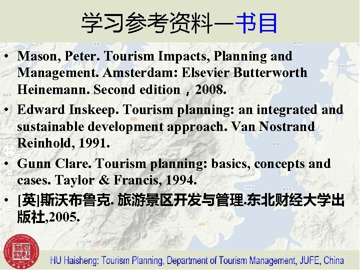学习参考资料—书目 • Mason, Peter. Tourism Impacts, Planning and Management. Amsterdam: Elsevier Butterworth Heinemann. Second