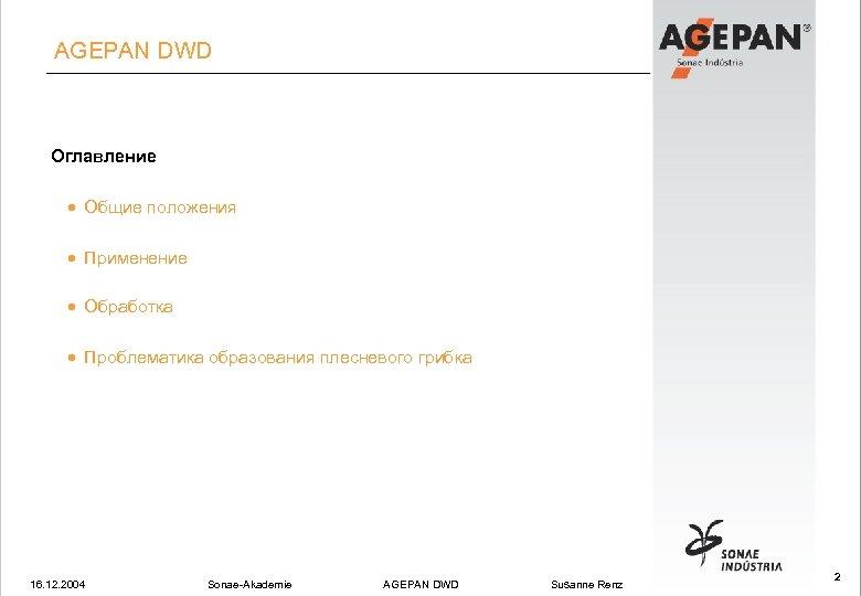 AGEPAN DWD Оглавление · Общие положения · Применение · Обработка · Проблематика образования плесневого