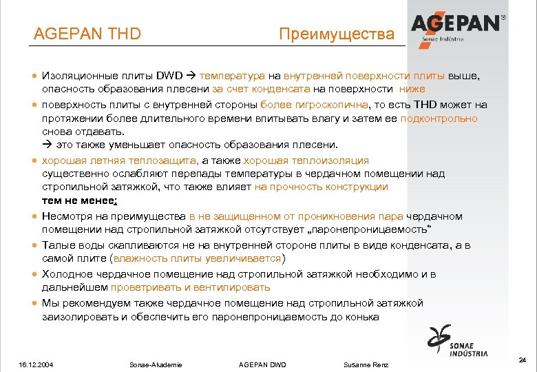 AGEPAN THD Преимущества · Изоляционные плиты DWD температура на внутренней поверхности плиты выше, опасность