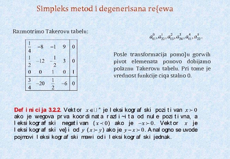 Simpleks metod i degenerisana re{ewa Razmotrimo Takerovu tabelu: Posle transformacija pomo}u gorwih pivot elemenata