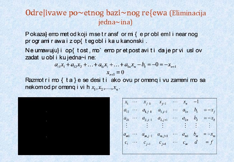 Odre|ivawe po~etnog bazi~nog re{ewa (Eliminacija jedna~ina)