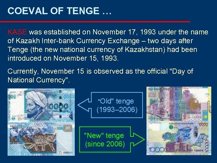 COEVAL OF TENGE … KASE was established on November 17, 1993 under the name