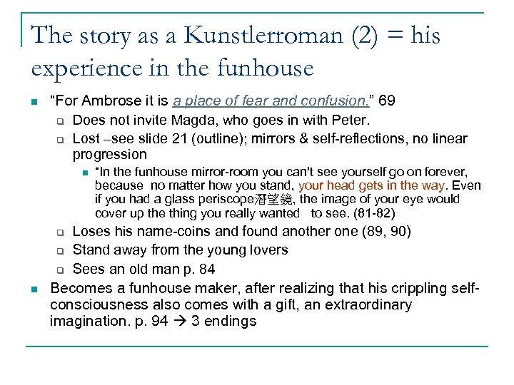 """The story as a Kunstlerroman (2) = his experience in the funhouse n """"For"""