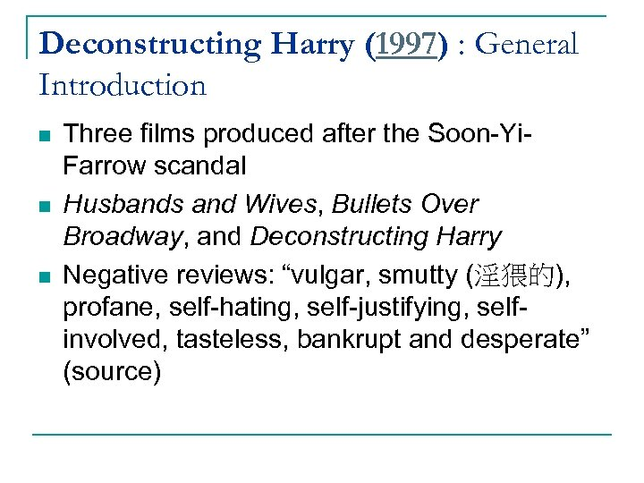 Deconstructing Harry (1997) : General Introduction n Three films produced after the Soon-Yi. Farrow