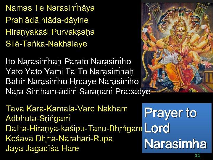 Namas Te Narasim hāya Prahlādā hlāda-dāyine Hiran yakaśi Purvaks ah a Silā-Tańka-Nakhālaye Ito Nar