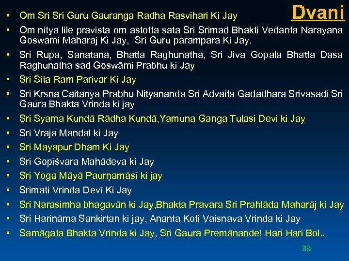 Dvani • Om Sri Guru Gauranga Radha Rasvihari Ki Jay • Om nitya lile