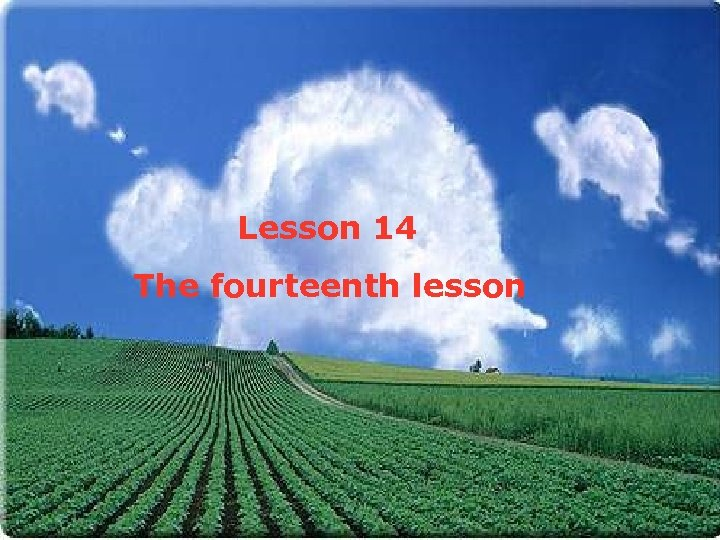 Lesson 14 The fourteenth lesson