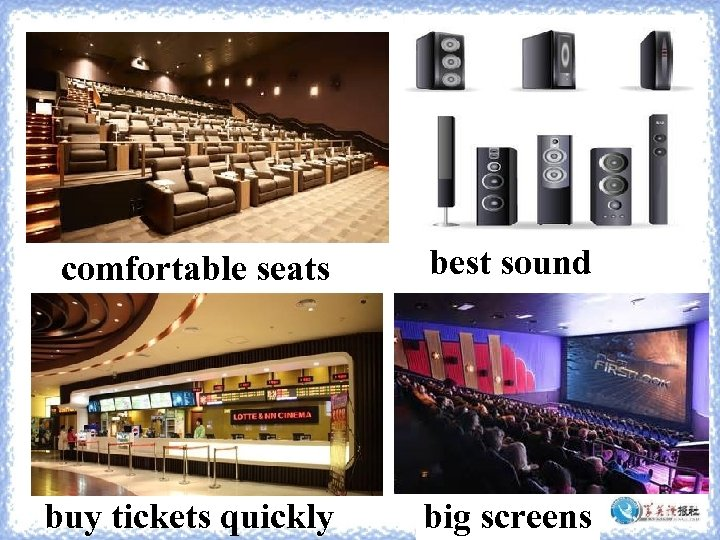 comfortable seats best sound buy tickets quickly big screens