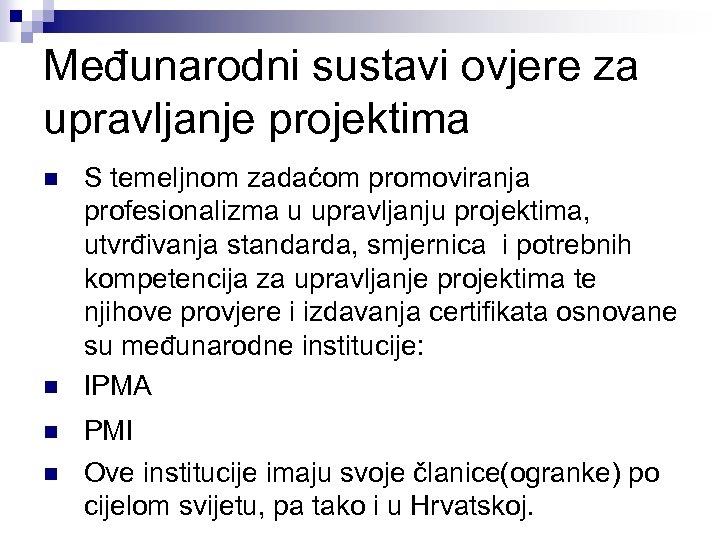 Međunarodni sustavi ovjere za upravljanje projektima n n S temeljnom zadaćom promoviranja profesionalizma u