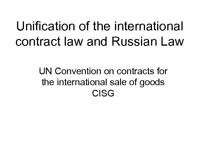 Unification of the international contract law and Russian Law UN Convention on contracts for