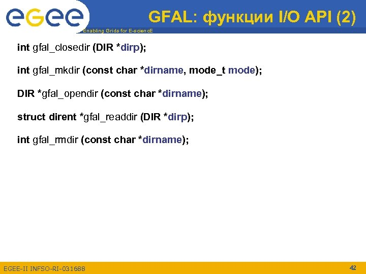 GFAL: функции I/O API (2) Enabling Grids for E-scienc. E int gfal_closedir (DIR *dirp);