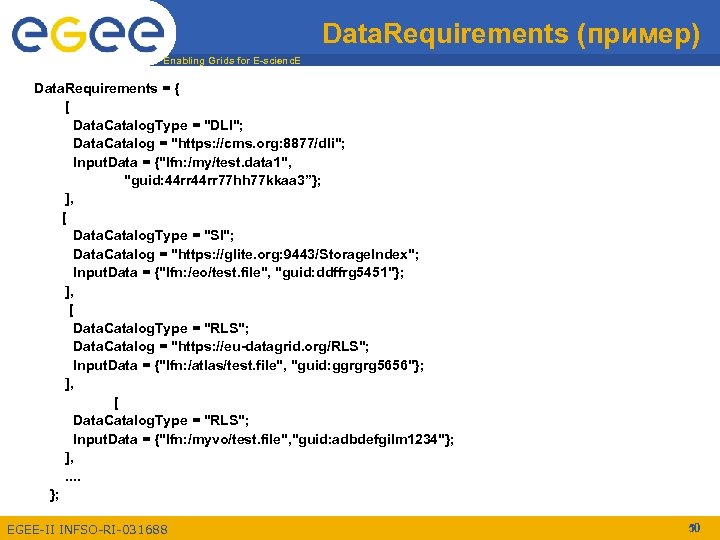 Data. Requirements (пример) Enabling Grids for E-scienc. E Data. Requirements = { [ Data.