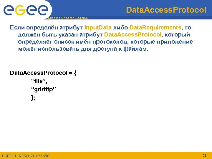 Data. Access. Protocol Enabling Grids for E-scienc. E Если определён атрибут Input. Data либо
