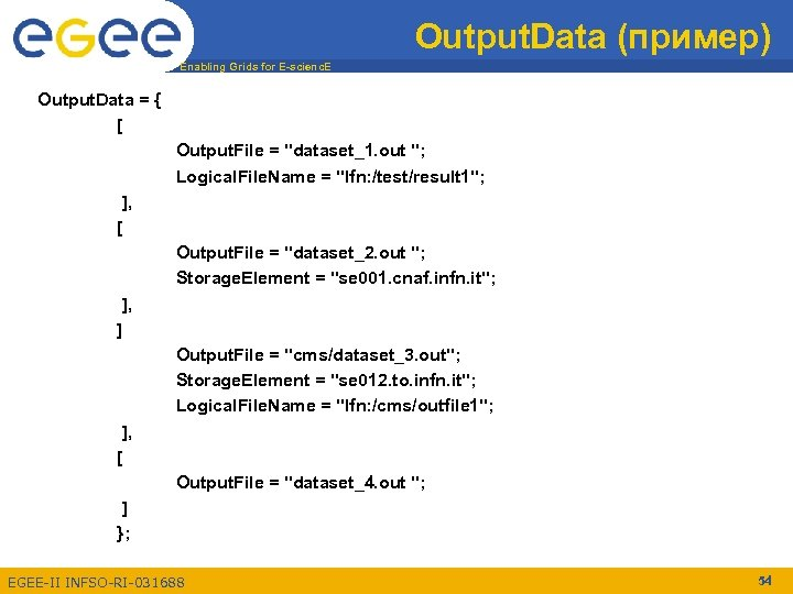 Output. Data (пример) Enabling Grids for E-scienc. E Output. Data = { [ Output.