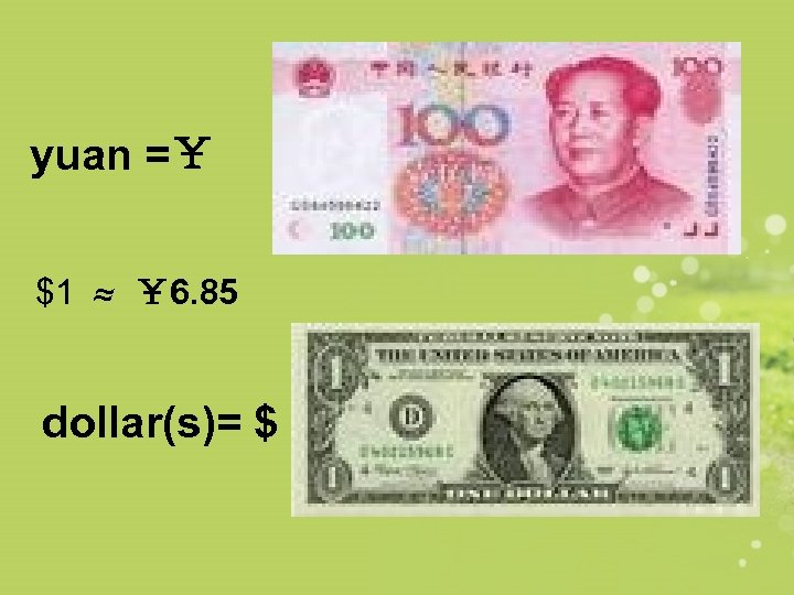 yuan =¥ $1 ~ ¥ 6. 85 dollar(s)= $