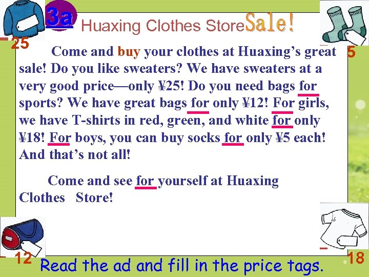 25 3 a Huaxing Clothes Store Come and buy your clothes at Huaxing's great