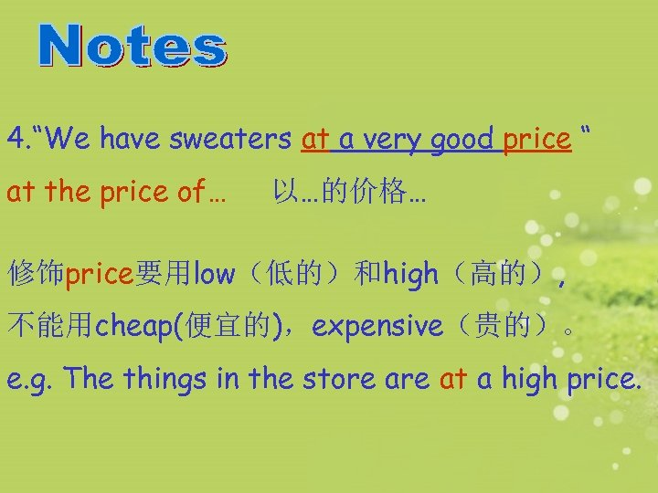 """4. """"We have sweaters at a very good price """" at the price of…"""