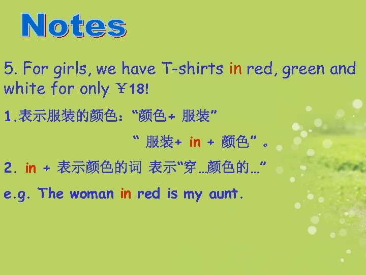5. For girls, we have T-shirts in red, green and white for only ¥