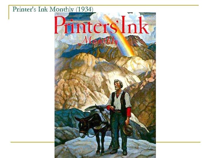 Printer's Ink Monthly (1934)