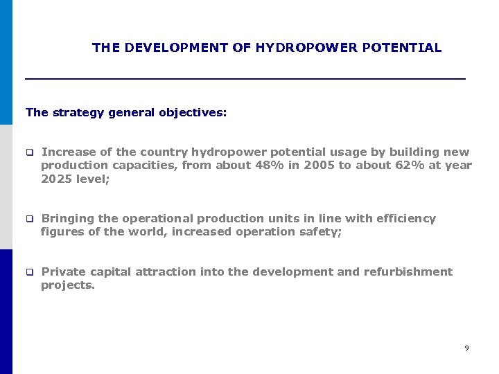 THE DEVELOPMENT OF HYDROPOWER POTENTIAL The strategy general objectives: q Increase of the country